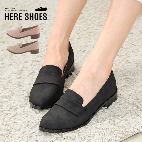 [Here Shoes]樂福鞋-MIT台灣製 跟高3.5cm 樂福鞋 包鞋 純色簡約設計 百搭款-KTD398