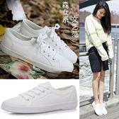 (全館一件免運費)DE SHOP~(GT-306)經典不敗款休閒小白鞋帆布鞋白色