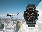【時間道】agnes b. HOMME大錶徑三眼計時腕錶/黑面玫金刻黑鋼(VK63-KVC0K/BU2004X1)免運費