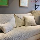 訂製北歐全棉沙發墊深色格子防滑布藝沙發罩 衣普菈