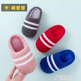 秋冬兒童棉拖鞋嬰幼兒女寶寶1-3歲2男童室內家居一家三口拖鞋小孩 草莓妞妞