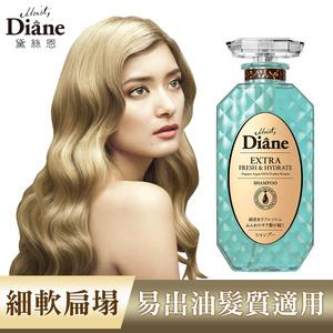 Moist Diane黛絲恩 完美淨化極潤修護洗髮精
