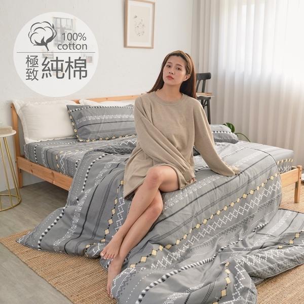 [小日常寢居]#B230#100%天然極致純棉3.5x6.2尺單人床包+單人舖棉兩用被套+枕套三件組台灣製 鋪棉被單