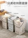 髒衣籃北歐髒衣服收納筐洗衣簍衣物籃子婁桶家用塑料寢室宿舍簍子 萊俐亞 LX