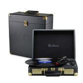 【超值組合】Goodmans Ealing Turntable 英國手提箱黑膠唱片機+DB 復古可攜黑膠收納箱(2色可選)