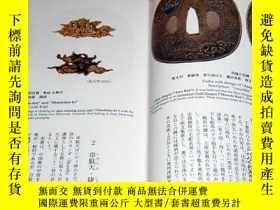 二手書博民逛書店The罕見Art Appreciation of Japanese Sword Fittings book jap