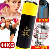 44KG懸掛沙包袋(已填充)拳擊搏擊泰拳武術散打格鬥訓練.出氣筒出氣桶.運動健身器材推薦哪裡買ptt