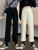 老爹褲 秋裝2020新款白色高腰顯瘦直筒寬松牛仔褲女休閑闊腿垂感老爹褲子 歐歐