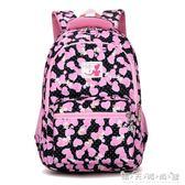 小學生書包女兒童背包1-3-6年級6-15周歲初中護脊減負韓版後背包 晴天時尚館