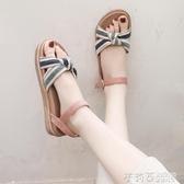 羅馬涼鞋女夏2020新款韓版學生百搭一字帶拼色平底仙女風沙灘女鞋 茱莉亞
