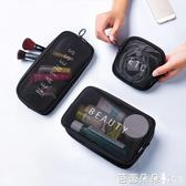 化妝包 旅行化妝包小號便攜收納簡約韓國透明網紗洗漱包黑色大容量手拿袋【芭蕾朵朵】