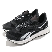 Reebok 慢跑鞋 Floatride Energy 3.0 黑 白 女鞋 運動鞋 【ACS】 FX8652