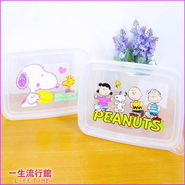 《新品》史努比 SNOOPY正版 方型 大 1000ml 塑膠 保鮮便當盒 水果沙拉盒 野餐盒 輕食 B09665