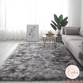 北歐客廳地毯臥室滿鋪房間茶幾毛絨家用床邊毛毯地墊【大碼百分百】