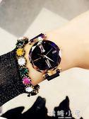 抖音同款星空網紅手錶女表2018新款潮流時尚防水簡約星空女士手錶  嬌糖小屋