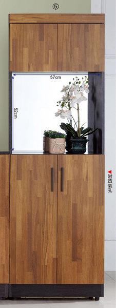 【森可家居】尚恩2x6尺雙色中空鏡面高鞋櫃(下門內5層) 7JF294-2 木紋質感 玄關收納櫃