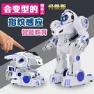樂能智能變形機器人指紋遙控戰車電動高科技早教英語科普兒童玩具