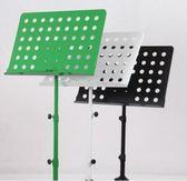 古箏吉他小提琴白綠黑色折疊升降粗曲譜架子yhs3595【123休閒館】