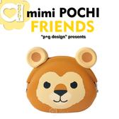 p+g design mimi POCHI FRIENDS  繽紛馬戲團系列 立體動物造型零錢包/收納包 - 獅子