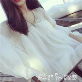 夏季韓國可愛一字領雪紡衫雙層荷葉邊露肩T恤修身短袖上衣女 「潔思米」