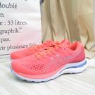 ASICS 亞瑟士 GEL-KAYANO 28 慢跑鞋 D寬楦 1012B046700 女款 粉橘【iSport愛運動】