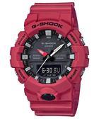 【人文行旅】G-SHOCK | GA-800-4ADR 強悍多功能運動錶 CASIO 防水