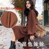 孕婦洋裝秋冬哺乳衣大尺碼新款韓版胸口拉鏈連身裙棉質連帽針織衛衣 js15435『黑色妹妹』