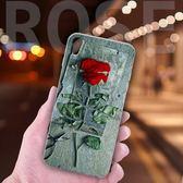 新年好禮85折 索尼Z5Premium手機殼女款Z5軟硅膠P套尊享版5.5寸防摔日韓紅玫瑰