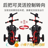 兒童三輪車1-3-2-6歲大號寶寶嬰兒手推腳踏自行車幼兒園童車【小橘子】