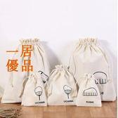 大容量 收納袋 束口 帆布 抽繩袋 抽拉式 布袋子 小布袋