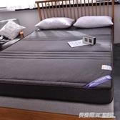 床墊軟墊加厚海綿墊硬墊榻榻米床墊1.8m床褥子席夢思學生宿舍家用ATF  英賽爾
