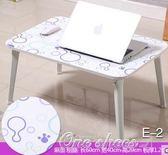 電腦桌做床上用筆記本桌簡約現代可折疊宿舍懶人桌子學習小書桌 one shoes igo
