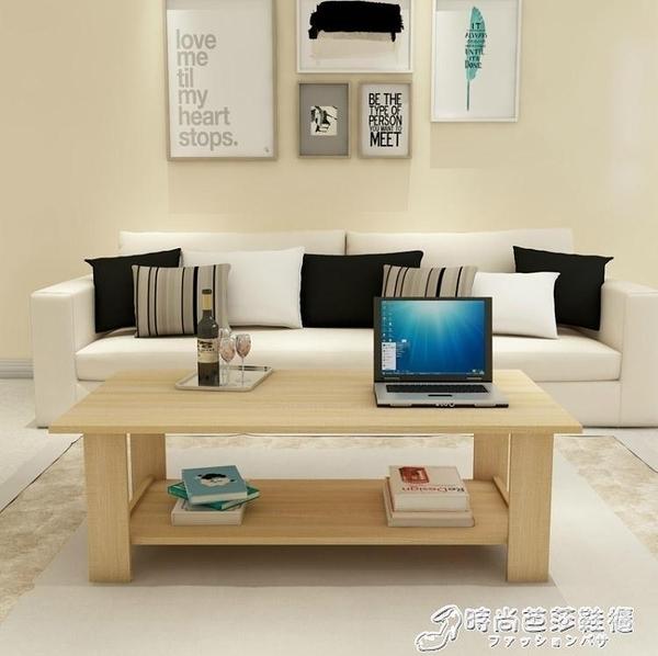 茶幾簡約現代客廳邊幾儲物櫃簡易雙層木質小茶幾小護型組裝小桌子 聖誕節全館免運