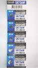 全館免運費【電池天地】MAXELL日本製 手錶電池 鈕扣電池  M396 SR726W  一排5顆