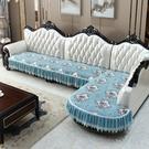 歐式皮沙發全包萬能套罩123組合四季通用防滑u型貴妃高檔奢華坐墊 雙十二購物節