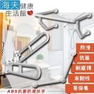 【海夫健康生活館】裕華 ABS抗菌系列 活動型+面盆+V型扶手 40X40cm(T-058B+T-054B+T-111B)