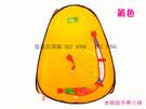 【億達百貨館】20614全新 折疊兒童帳篷-兒童海洋球池 玩具帳篷 遊戲屋 室內外球池  現貨特價~