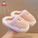 巴布豆兒童棉拖鞋2021新款冬季女童軟底防滑男童寶寶室內保暖拖鞋 新年禮物