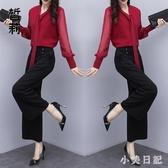 休閒套裝 2019年早秋款時尚流行秋裝闊腿褲套裝兩件套女士洋氣質女裝 KV3245 『小美日記』