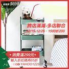 樂嫚妮 收納車 手推車 三層萬用推車【免...