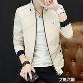 加絨加厚夾克男休閒修身韓版外套男裝青年潮流春秋季薄款上衣服『艾麗花園』