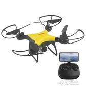 無人機遙控飛機航拍高清專業小學生小型迷你感應飛行器玩具長續航ATF 沸點奇跡