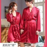 紅色情侶結婚睡衣女夏季晨袍女新娘新郎兩件套裝冰絲新婚男士睡袍『摩登大道』