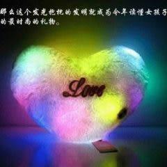 七彩LOVE心型發光抱枕 情人節 生日禮物 聖誕節交換禮物-艾發現