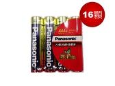 全館免運費【電池天地】Panasonic國際牌大電流鹼性電池 AAA4號 16顆