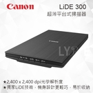 CANON LiDE 300 A4超薄平...