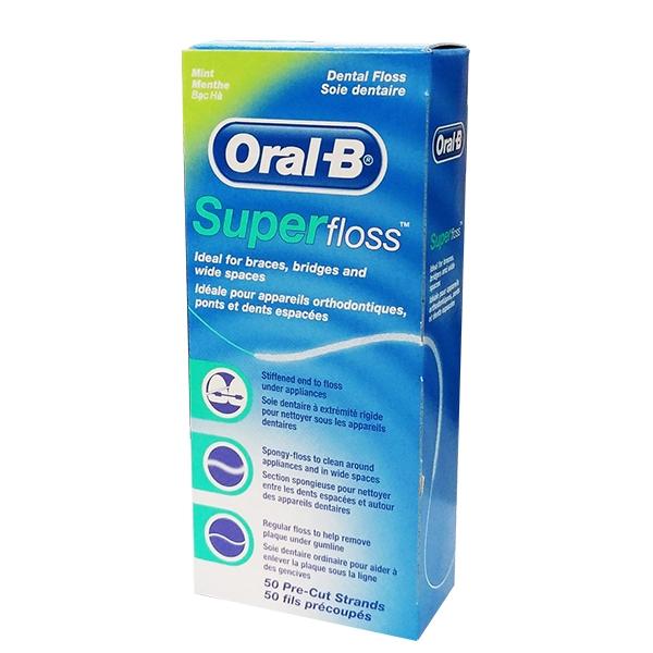 專品藥局 Oral B 歐樂B 三合一超級牙線 50條/包 (牙套矯正器必用)【2003233】
