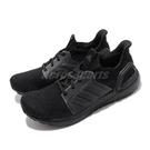 【六折特賣】adidas 慢跑鞋 UltraBOOST 19 M 黑 全黑 男鞋 運動鞋 【ACS】 G27508