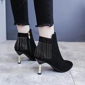 聖誕禮物馬丁靴女細跟2021秋冬新款短靴性感流蘇高跟鞋尖頭瘦瘦靴加絨