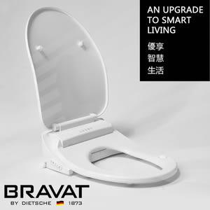 BRAVAT 貝朗 伊萊溫水洗便座 [瞬熱式] 型號CZ9963W16-TW